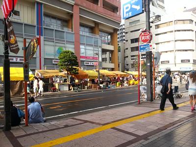 Funabashi Summer Festival 2014