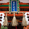 Shinto decorations