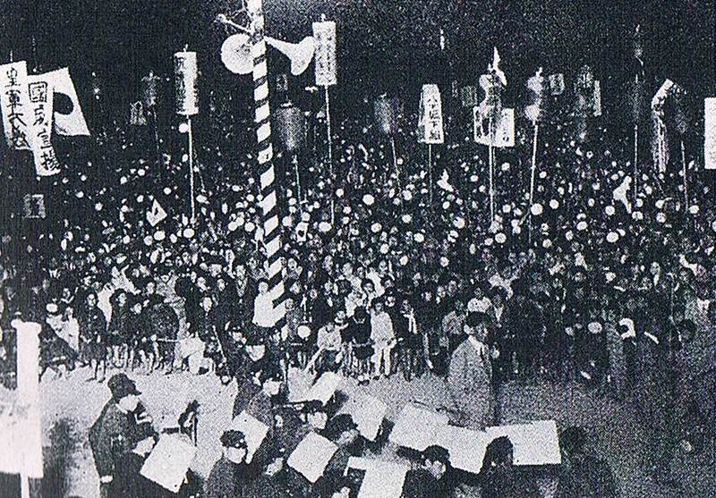 Hiroshima citizens celebrate the capture of Nanking (now Nanjing) in 1937 during Japan's invasion of China, Peace Memorial Museum guide book, Hiroshima, 1 April 2019.  The Japanese massacred many thousands of Chinese during the  'Rape of Nanking', often in the most bestial ways imaginable.
