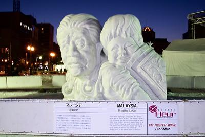 Sapporo Snow Festival, Odori Park