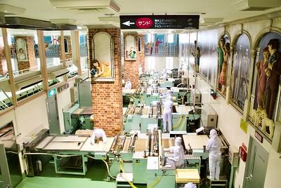 Shiroi Koibito 白い恋人 cookie production line