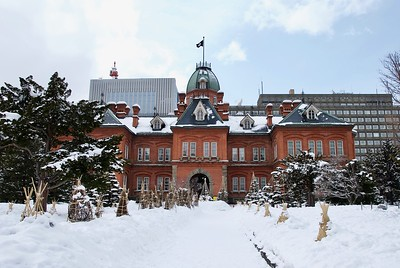The Old Hokkaido Government Building 赤れんが庁舎