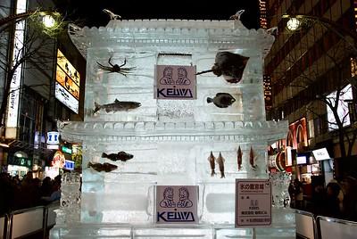 Susukino すすきの, Sapporo