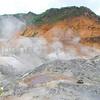 Volcanic activity in mountainous region