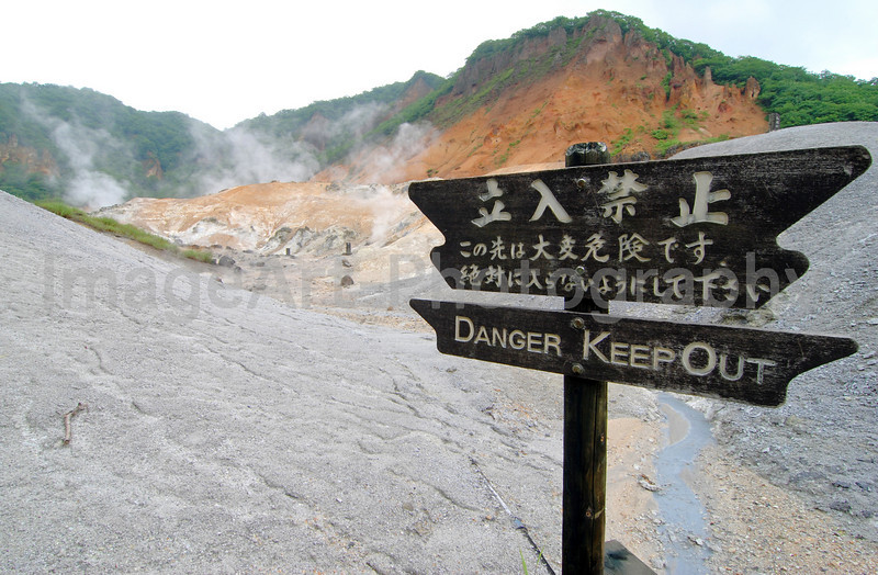 Danger - Keep Out - Volcano