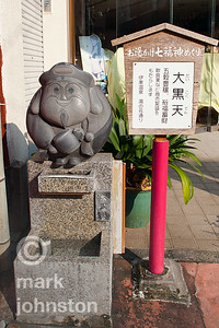 Lucky gods in Ito City - Daikokuten