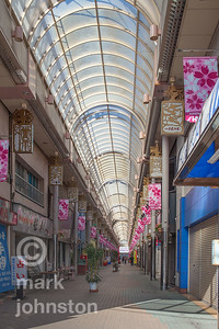 Shopping district, Ito, Japan