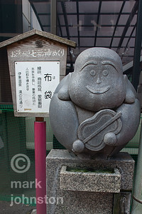 Lucky gods in Ito City - Hotei