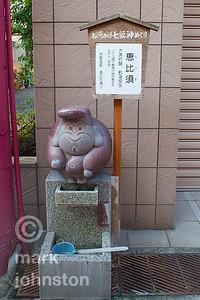 Lucky gods in Ito City - Ebisu