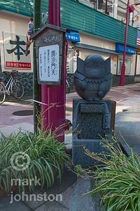 Lucky gods in Ito City - Bishamonten
