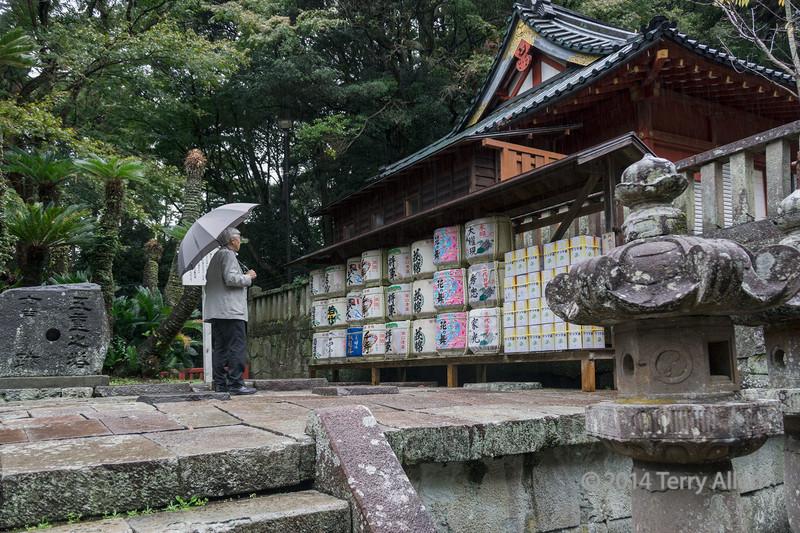 Sake drums on a rainy day, Kunōzan Tōshō-gū Shinto Shrine, Shizuoka, Japan