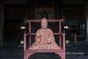 Statue of Buddha<br /> <br /> Seikenji Temple, Shizuoka, Japan