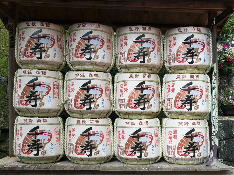 Sake drums<br /> <br /> Sengen Jinja, Mount Shizuhata, Shizuoka, Japan