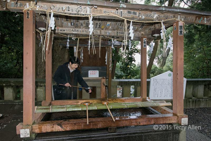 Ritual purification site by the tomb of Tokugawa Ieyasu