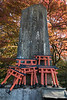 Offerings of small torii gates