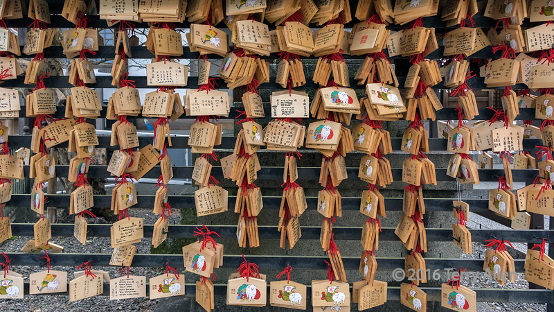 Ema (prayer plaques) at the Kiyomizudera Kita Hosso Buddhist temple, Kyoto, Japan
