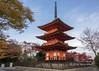 Taisan-ji pagoda, Kiyomizu Dera, Kyoto, Japan