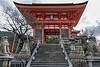 Nio-mon (Gate of the two Nio guardians), main gate to Kiyomizudera Buddhist temple, Kyoto, Japan