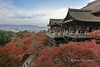 The Great Hall (Honden) of Kiyomizu Dera with Kyoto city in the background, Japan