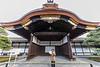 Okurama-yose entrance, Imperial Palace, Kyoto