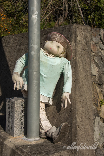 Kakashi girl doll, Kamiyama, Tokushima, Shikoku Island, Japan