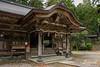 Kamiichinomiya Oawa Shsinto Shrine, Kamiyama, Shikoku Island, Japan