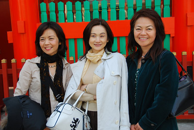 Three nice women from Yokohama who helped us around the shrine.