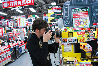 Sizing up the Nikon D3