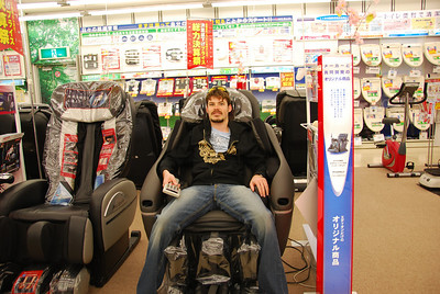 Relaxing at the Yodobashi Camera in Akihabara