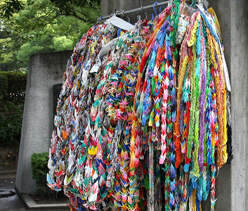 Thousand paper cranes