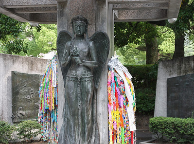 Memorial to Mobilized Students in Hiroshima