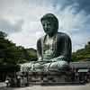2012 Kamakura Pano-2-Edit