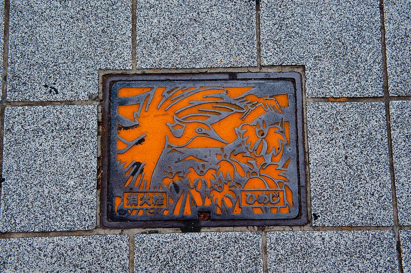 Japanbest (439 of 712)
