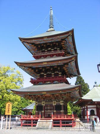 Japan - Narita