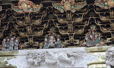 Nikko Yomeimon Gate