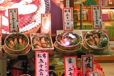 Expensive matsutake mushrooms in Okayama, Japan