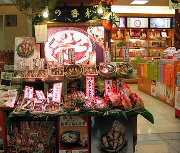 Mushrooms for sale in Okayama Japan