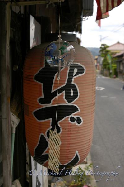 Furin - Hiroshima