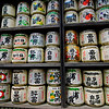 Sake barrels at Hachimangu shrine, Kamakura