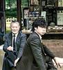 Two Men Smoking, Kenrokuen Garden, Kanasawa, Japan