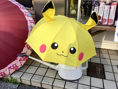 Pikachu umbrella