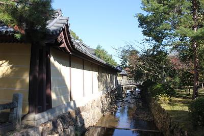 Daikakuji Shrine