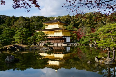 Golden Pavilion 金閣寺