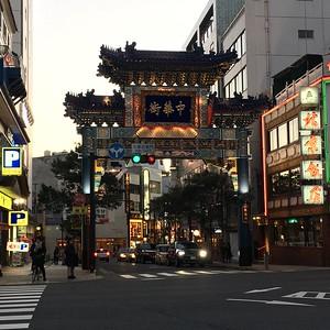 Chinatown, Yokohama 横浜