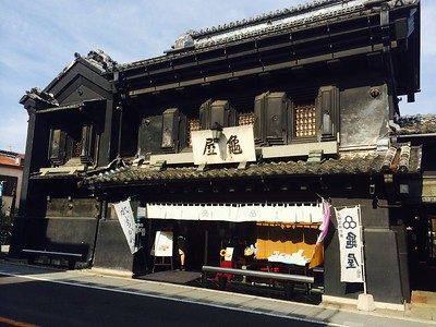 Traditional architecture (Kurazukuri), Kawagoe 川越