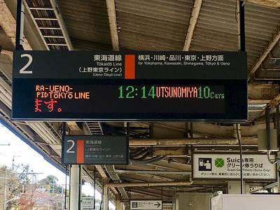 Yugawara station