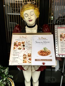 Longtime Hong Kong dimsum place with a French name, Ebisu