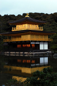 Kinkaku-ji seen beyond Kyoko-chi, the Mirror Pond...  (C) 2009 Brian Neal