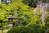 A decorative stone Japanese lantern at the Koishikawa Kōrakuen Gardens in Bunkyo, Tokyo, Japan.
