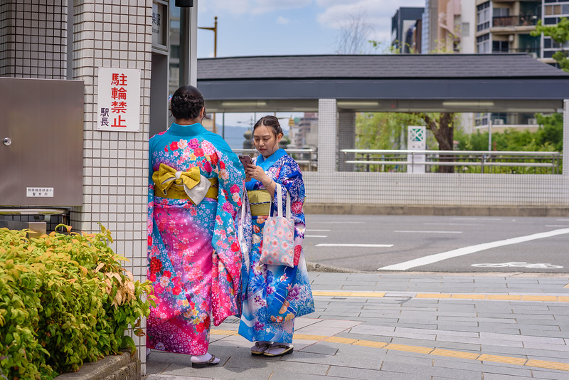 Dressing Up in Kyoto